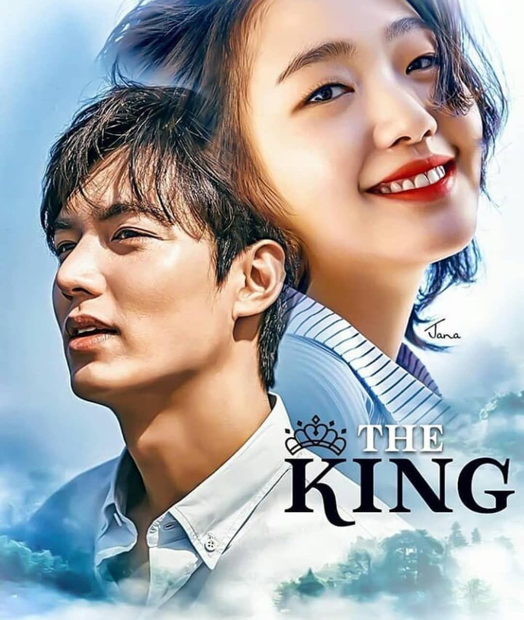 Ли Мин Хо получил главную роль в новой дораме «Король: Вечный монарх»